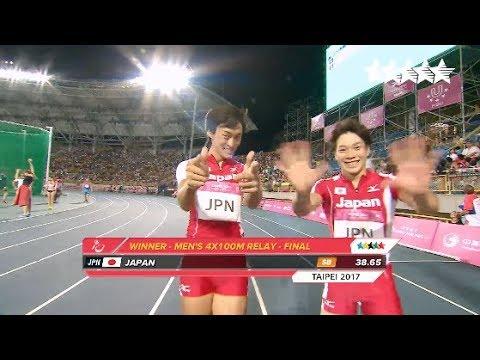 Athletics 4x100m Men's final- 29th Summer Universiade 2017, Taipei, Chinese Taipei
