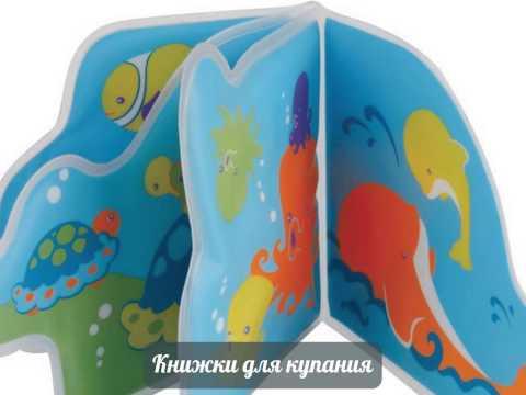 Детские аксессуары и игрушки для ванной комнаты. Идеи хранения