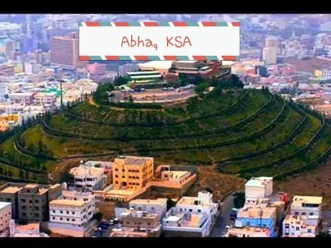 TRAVEL TO ABHA - KINGDOM OF SAUDI ARABIA  🇸🇦 | eiuoL'8sme
