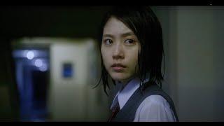 10月7日に公開される映画『ナラタージュ』のWEB限定版予告が解禁! 有村...
