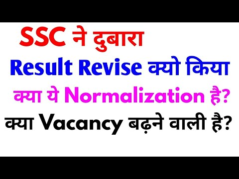 Why SSC revised the Result? Is it due to Normalization ?