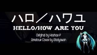 Hello/How Are You ハロ/ハワユ (Amateur Acoustic Cover Riadyawan)
