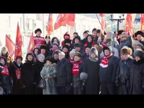 21 января — митинг памяти В.И. Ленина в Иркутске