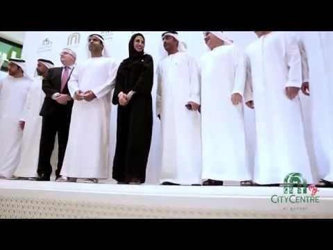 My City Centre Al Barsha Opening Ceremony