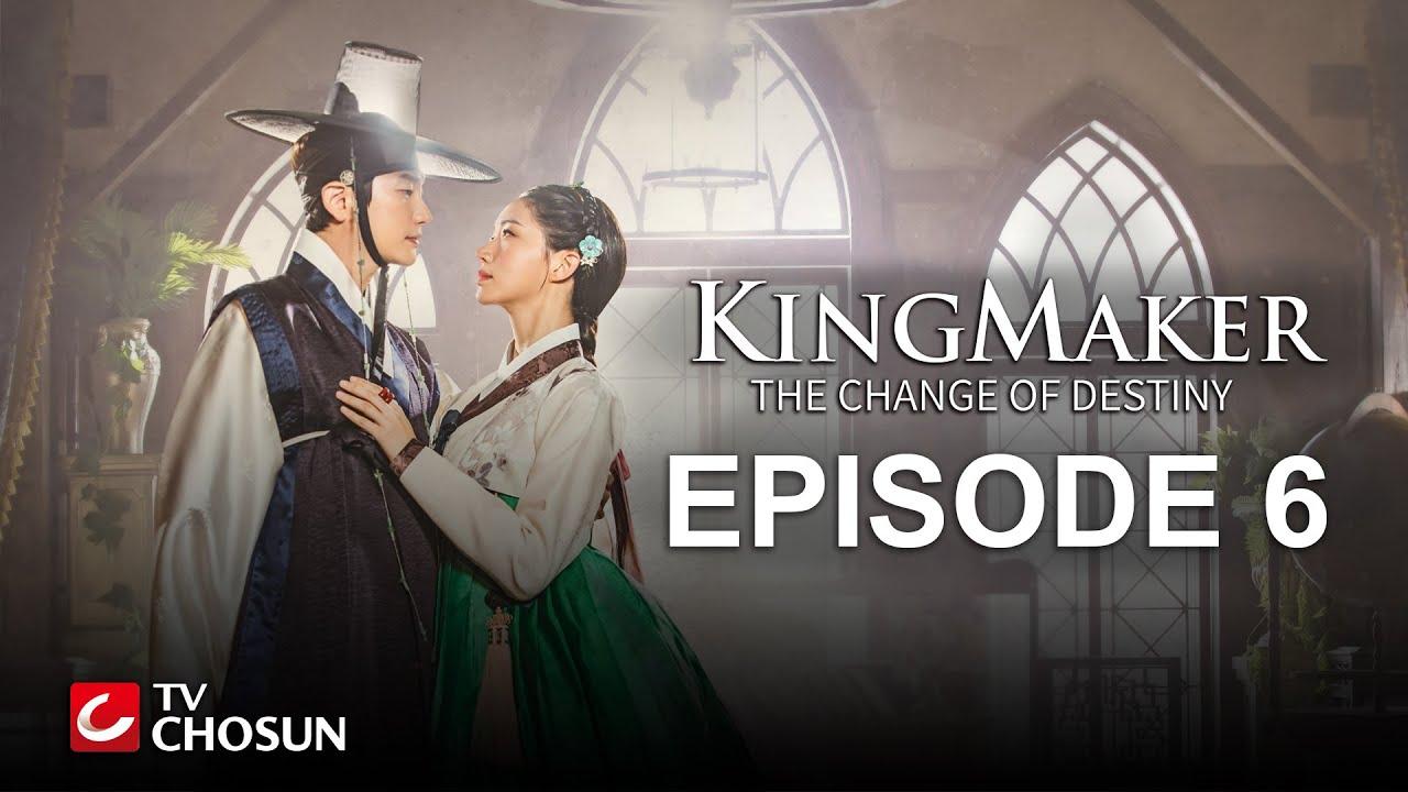 Download Kingmaker - The Change of Destiny [S01 E06] Arabic, English, Turkish, Spanish Subtitles Full Episode