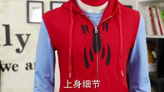 Spider-Man Homecoming Peter Parker Cosplay  Costume