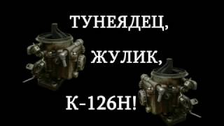 Москвич 408/412