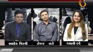 ASHOK MISTRI TALKING TO DHYANI DAVE - WIM & TEJAS BAKRE-GRAND MASTER CHESS