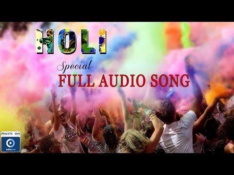 Odia Holi Special Song | Jaga Dekhi Lageiba Ranga | Abhijit Majumdar | Odia Songs