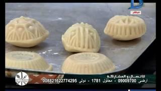 مطبخ دريم| طريقة عمل المعمول السعودى والبيتيفور مع الشيف محمود عطية