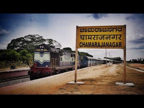 Chamarajanagar Railway Station - ಚಾಮರಾಜನಗರ ರೈಲು ನಿಲ್ದಾಣ