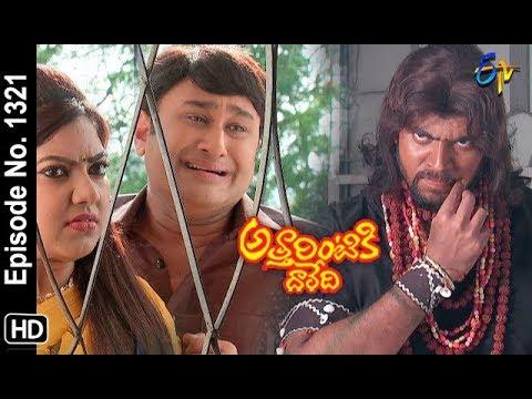 Attarintiki Daredi   28th January 2019   Full Episode No 1321   ETV Telugu