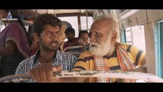 Pariyerum Perumal BABL Movie Scenes part 07 | Kathir, Anandi, Yogibabu