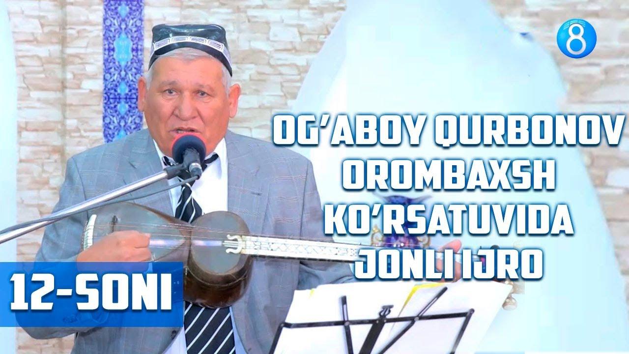 Og'aboy Qurbonov -  Orombaxsh ko'rsatuvida jonli ijro (12-soni)