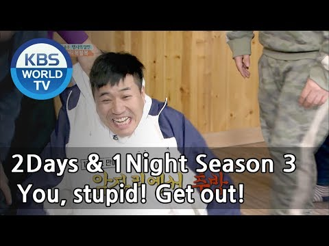 It was such a dumb answer. Get Out!!  [2Days & 1Night Season 3/2018.05.13]