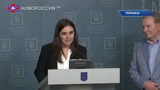 """Новости на """"Новороссия ТВ"""" 7 июня 2019 года"""