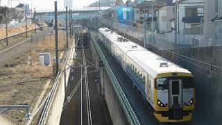 平成31年3月9日(土)ホリデー快速富士山1号(E257系 500番台)、特急かいじ102号新宿行き