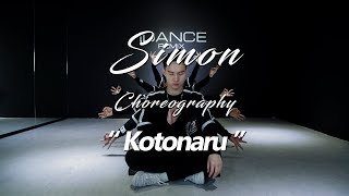 Cover images OXIII | Kotonaru | Organization 13