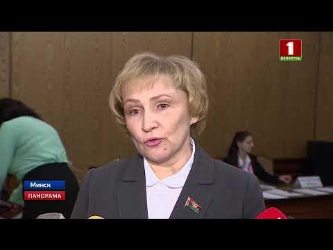 Проект бюджета Беларуси на 2019 год принят в первом чтении. Панорама