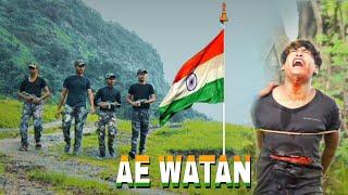 Aye watan watan aabad rahe tu (Raazi ) | Arjit Singh Full Version