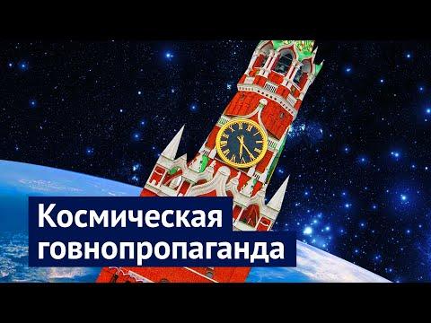 ШОК!!! США потеряли превосходство в космосе из-за…