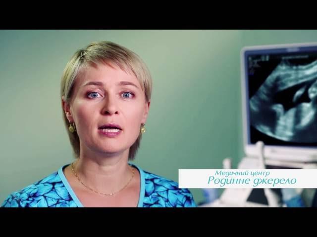 Клиника «Родинне джерело», Киев, Украина