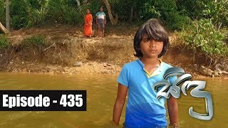 Sidu | Episode  435 06th April 2018 Thumbnail