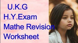 U.K.G  H.Y.Exam Mathe Revision  Worksheet / #बच्चों के Revision के लिए Mathe Worksheets घर पर बनाएं