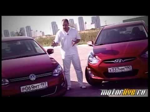 Тест VW Polo Sedan против Hyundai Solaris 2011