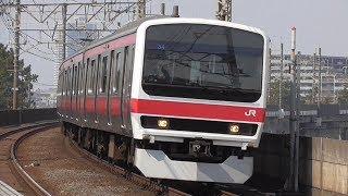 【カーブを描いて高速進入!!】稲毛海岸駅 列車発着シーン集[At Inage-Kaigan Station on JRKeiyo Line]