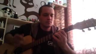 григорий лепс - рюмка водки на столе (гитара)