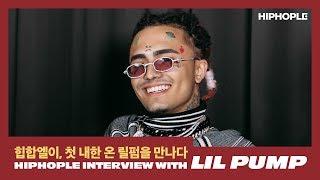 국내최초! 릴 펌을 만나다 / Lil Pump Interview @ South Korea