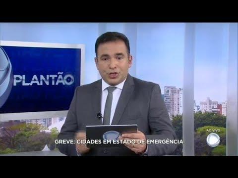 16:9 | Encerramento do Plantão da RecordTV com Reinaldo Gottino do dia 26/05/2018