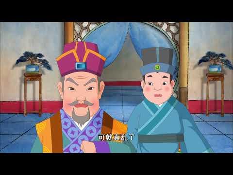中華德育故事(一)第09集孔奐單船