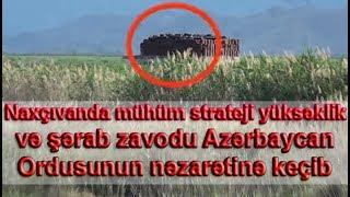Naxçıvanda bir sıra mühüm strateji yüksəklik və şərab zavodu Azərbaycan Ordusunun nəzarətinə keçib