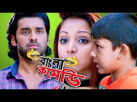 সালা বললাম হলাম জামাই ||Awesome Ankush Hazra Comedy ||Romeo Vs Juliet|HD|Bangla Comedy