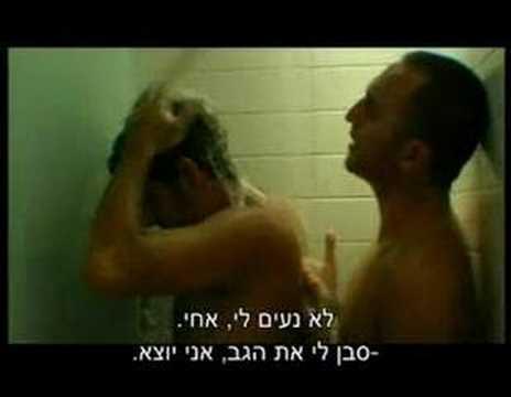 מה קשור במקלחת