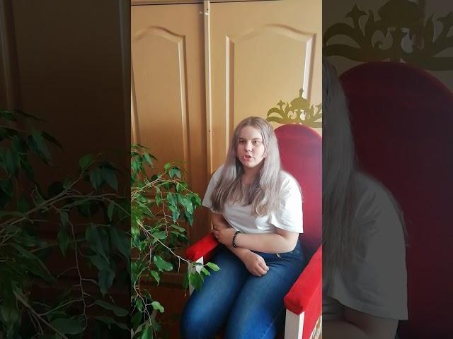 Изображение предпросмотра прочтения – ЛилияКозелкова читает произведение «Весь день она лежала в забытьи...» Ф.И.Тютчева