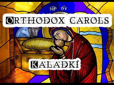 Kaladki - Orthodox Christmas Song - Православное Рождество Песня
