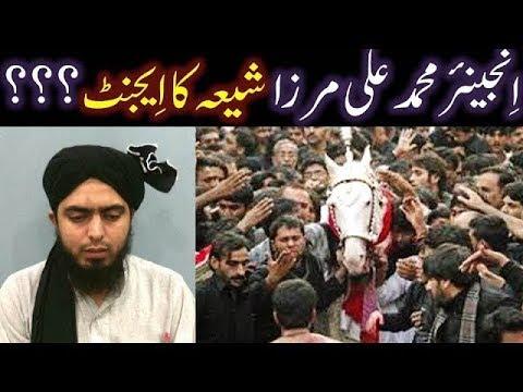 Geo Hussianyeo  Kia Engineer Muhammad Ali Mirza SHIAH kay AGENT hain ??? An ILMI Reply (