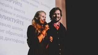 Когда бизнес и семья — одна на двоих. Екатерина Иноземцева & Дмитрий Юрченко