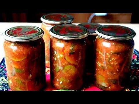 Огурцы в томатной заливке  на зиму