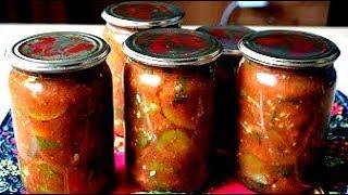 видео Огурцы в томатной заливке