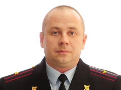 Майор полиции Григорий
