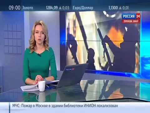 САМЫЕ СВЕЖИЕ НОВОСТИ  Вести сегодня телеканал «Россия 24»