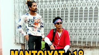 MANTOIYAT /18 Ft Raftaar & Nawazuddin SONG (URBAN Hip Hop)  Dance choreography By Abhisek