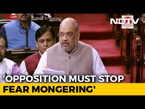 "Amit Shah In Parliament On Citizenship (Amendment) Bill: ""Muslims Needn't Worry"""