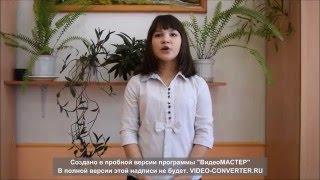 Юлия Дьякова Коркино читает Ремарка