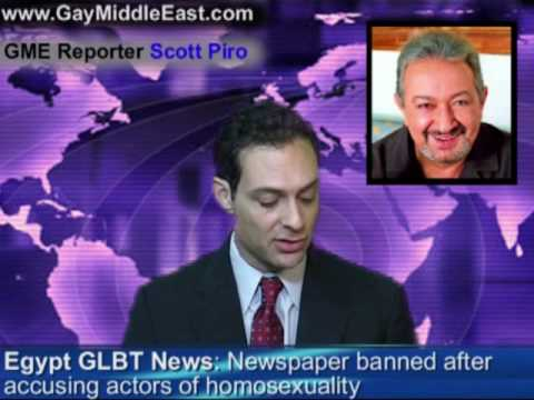 Gay Egypt News - October 2009.mp4