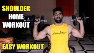 Shoulder Home Workout | Workout At Home